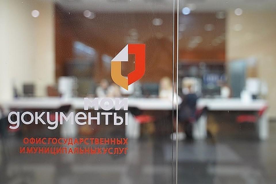 16 госуслуг в сфере соцзащиты перейдут в Москве в электронный вид