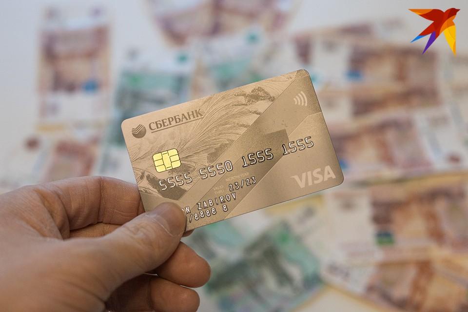 Всего в регионе в обороте находится 1,7 миллиона банковских карт, в 2020 году их количество увеличилось на 4,8%.