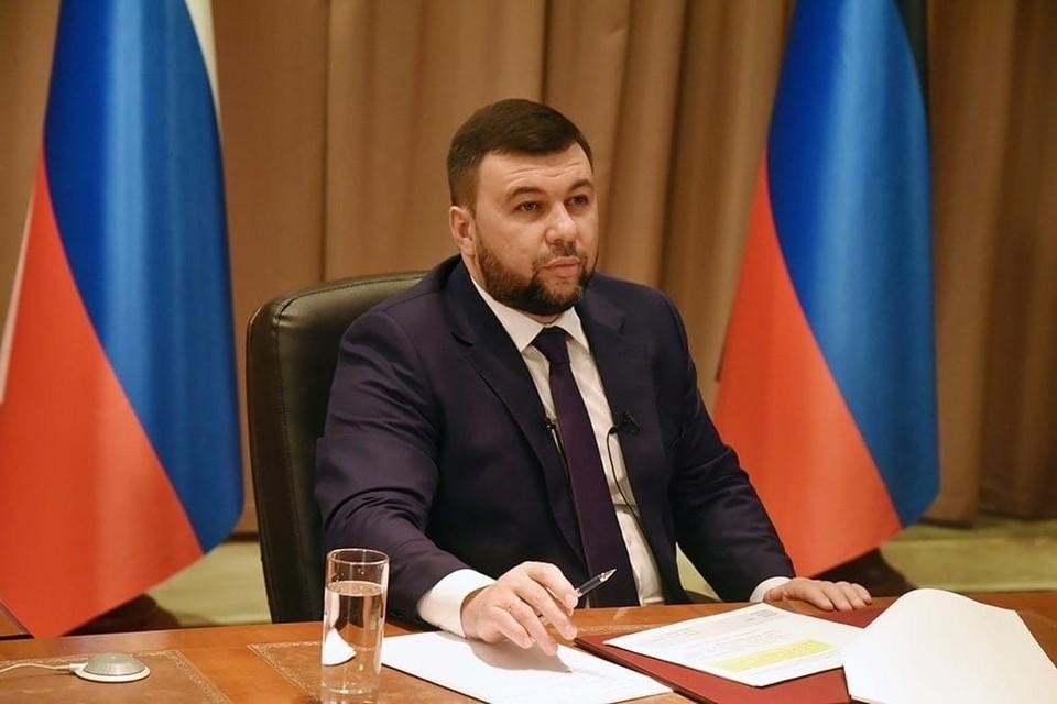 Денис Пушилин рассказал о состоянии здравоохранения. Фото: Сайт Главы ДНР