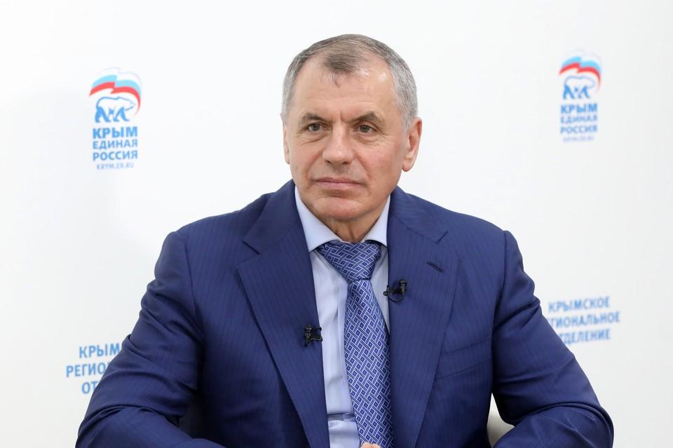 Он подчеркнул, что партия «Единая Россия» уже 7 лет находится у власти в Крыму и несет огромную ответственность перед крымчанами.