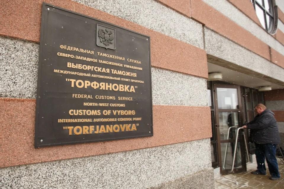 Инспектора таможенного поста Торфяновка обвиняют в помощи в бесплатном пересечении границы РФ.