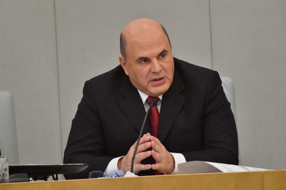 Михаил Мишустин сообщил о создании федерального регистра доноров костного мозга в России