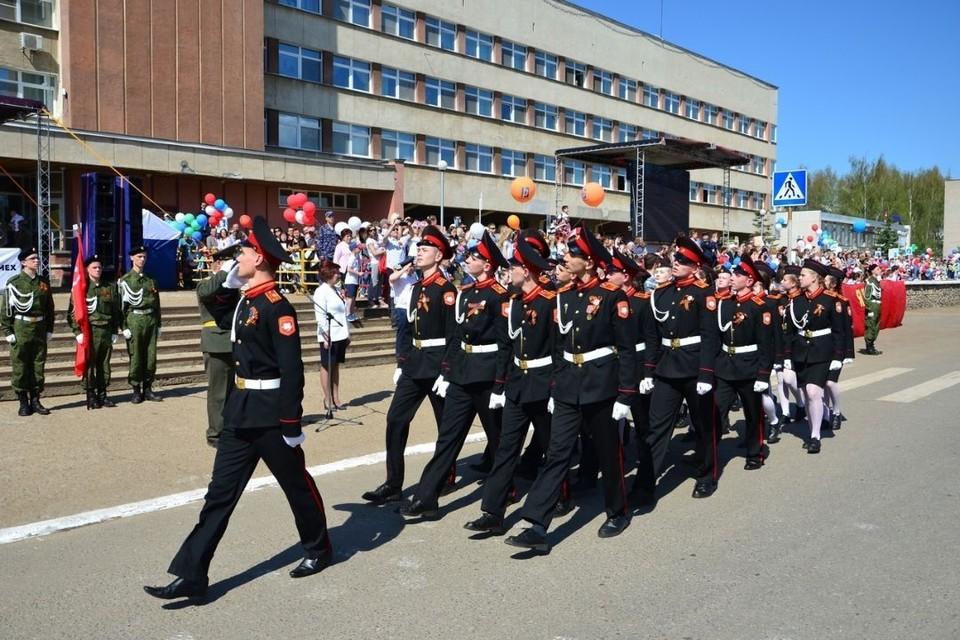 Откроют парад победители городского конкурса строя и песни. Фото: k4gorod.ru