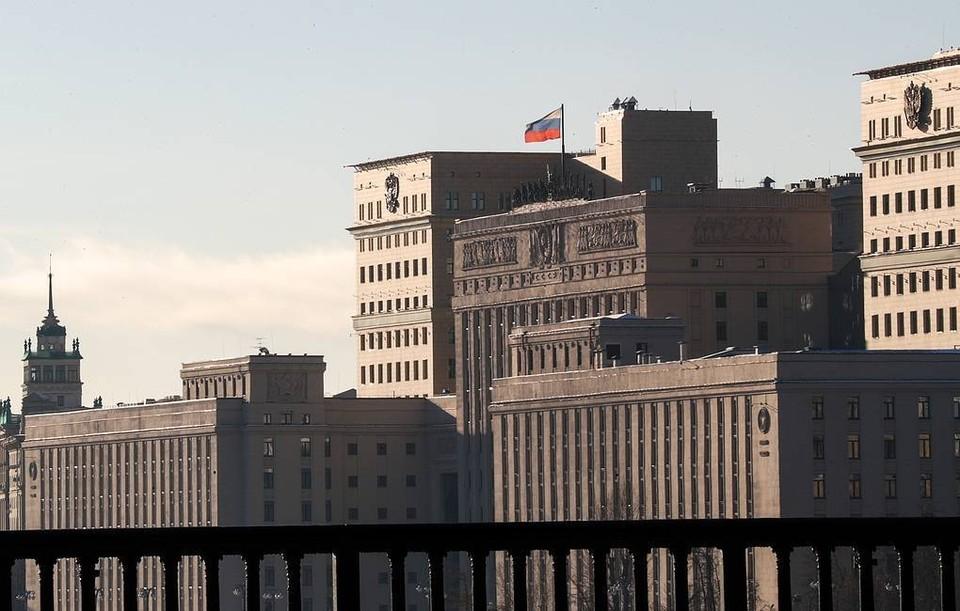 Минобороны. Фото: Михаил Терещенко/ТАСС