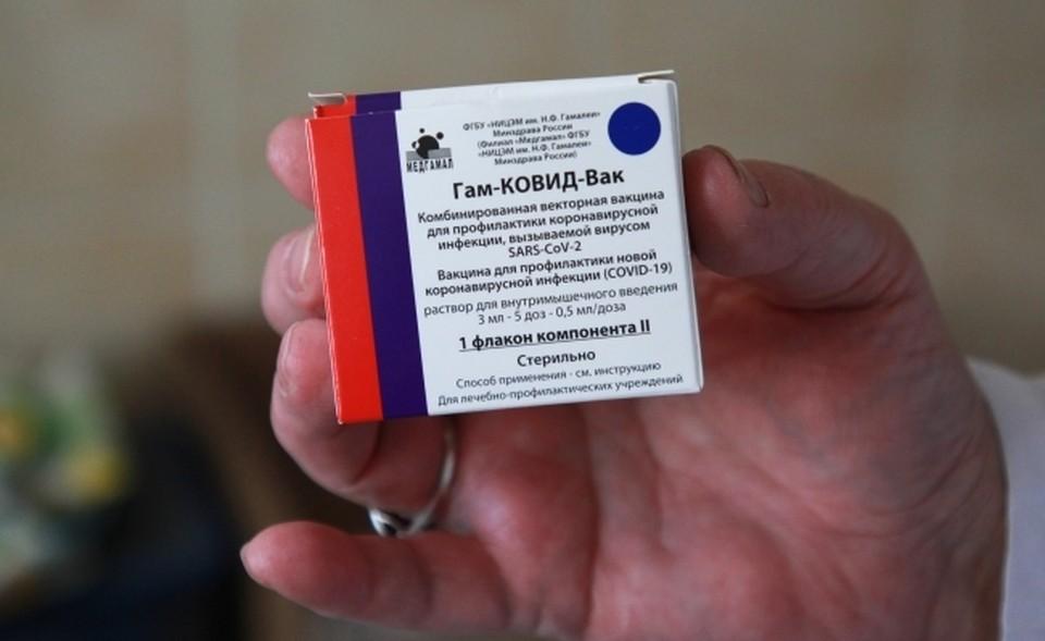"""Посол РФ в Австрии заявил о """"нечистых играх"""" вокруг вакцины """"Спутник V"""""""