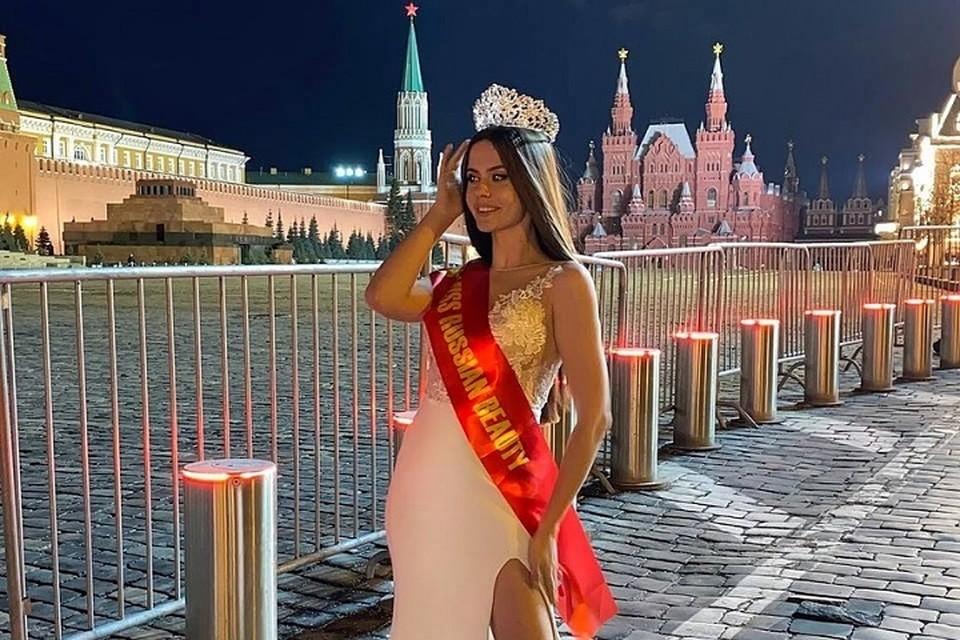 Элина Губушкина взяла главную корону и стала «Русской Красавицей - 2021». Фото: архив героя публикации