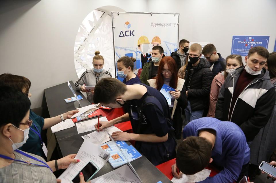 На мероприятии обсудили актуальные вопросы профессиональной подготовки молодых специалистов и их трудоустройства