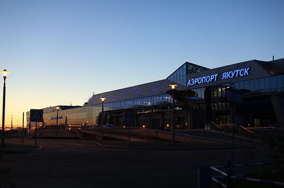 Фото: aeroport-yakutsk.ru
