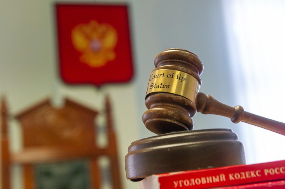 Петербурженку наказали за истерику после ссоры с мужем