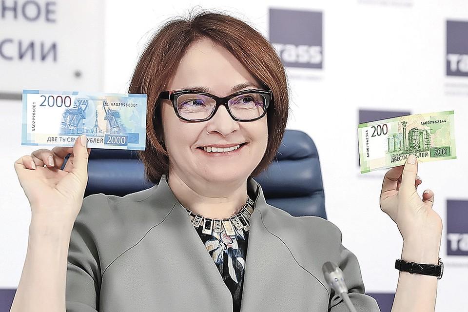 До 2025 года в России обновится дизайн банкнот шести номиналов. Все они будут приведены к одному стилю с 200- и 2000-рублевками, запущенными в оборот совсем недавно. На фото - председатель Центробанка Эльвира Набиуллина. Фото: Артем КОРОТАЕВ/ТАСС