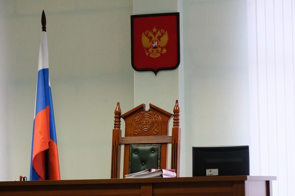 Приговор вынес Ленинский районный суд