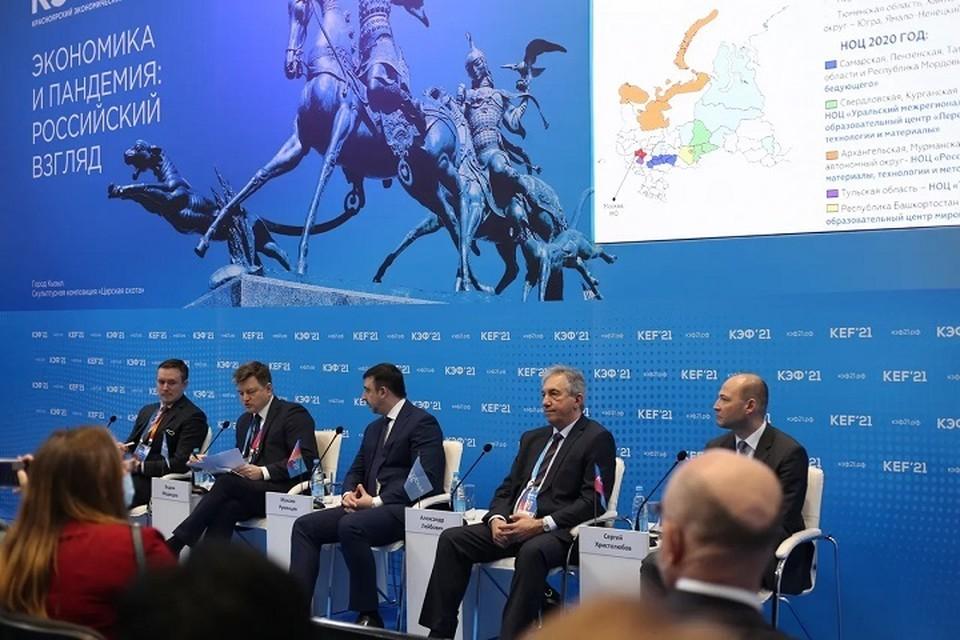 Решение о создании НОЦ уже принято, но регионы еще не определены.