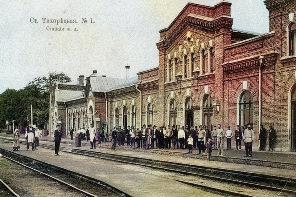 Таким железнодорожный вокзал в Тихорецке был в 1912 году. Фото предоставлено КП тихорецким музеем.