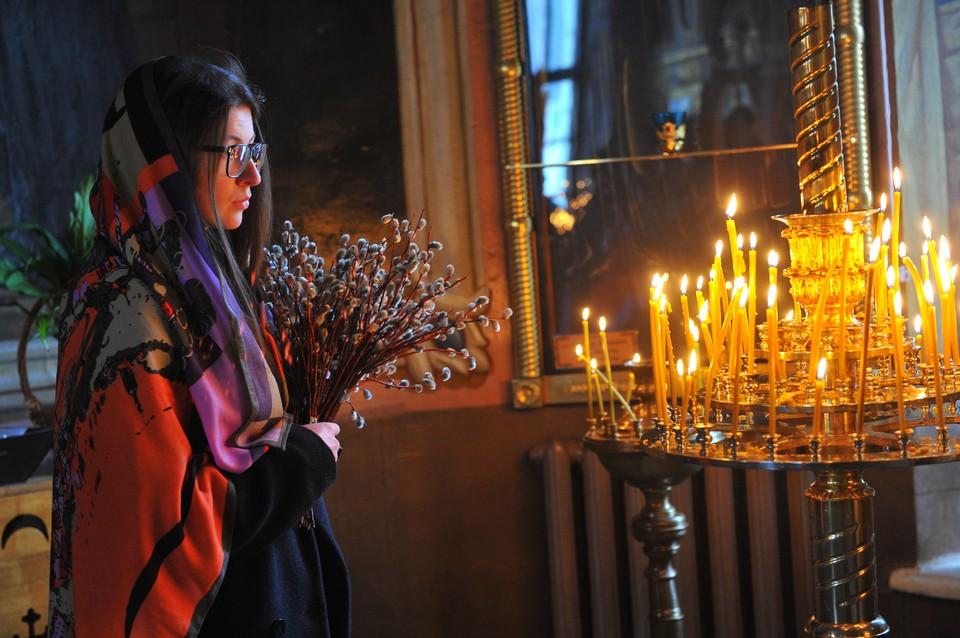 В этом году Вербное воскресенье будет 25 апреля.