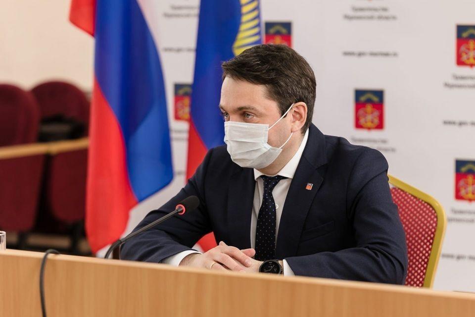 Фото: правительство МО