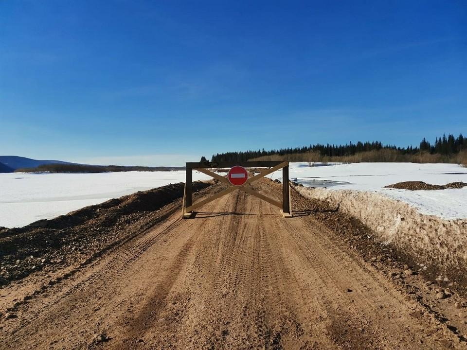 Только одна ледовая переправа осталась в Иркутской области 20 апреля