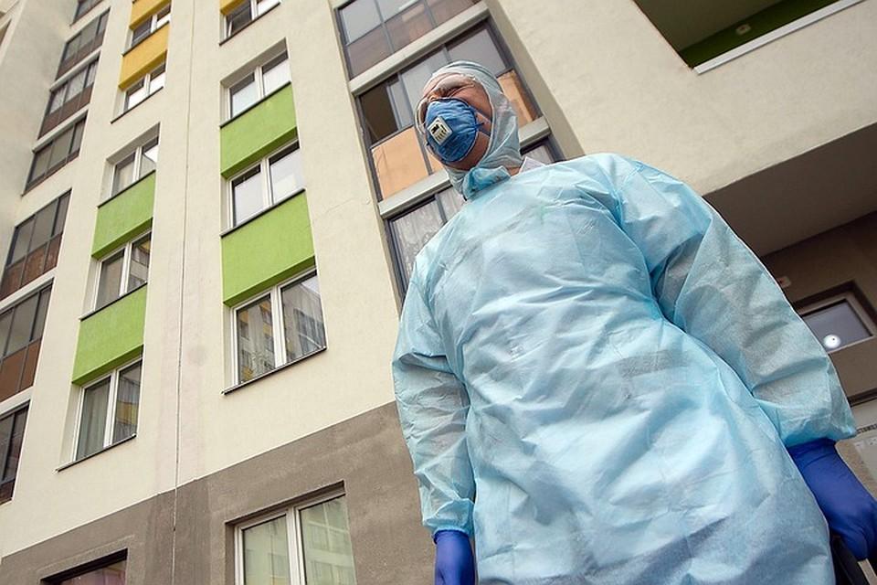 Коронавирус в Кузбассе, последние новости на 20 апреля.