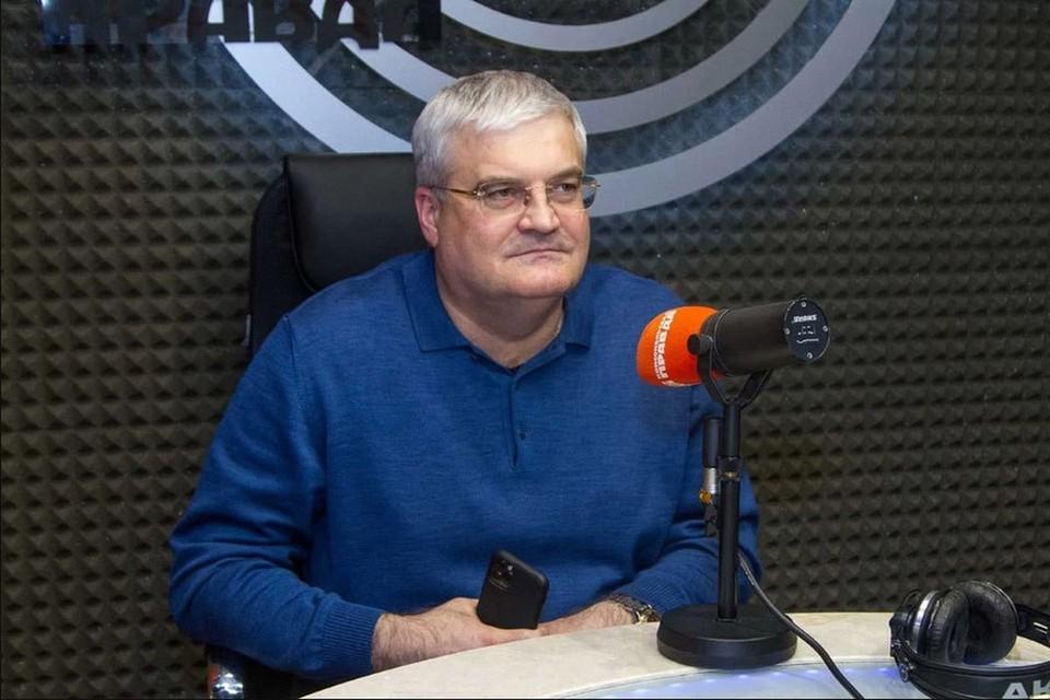 Вячеслав Илюхин ответил на вопросы слушателей Радио «Комсомольская правда».