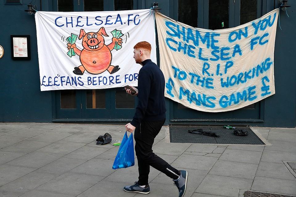 """Баннеры у офиса клуба """"Челси"""" в Лондоне. Болельщики устыдили руководство клуба, обвинив в жадности."""