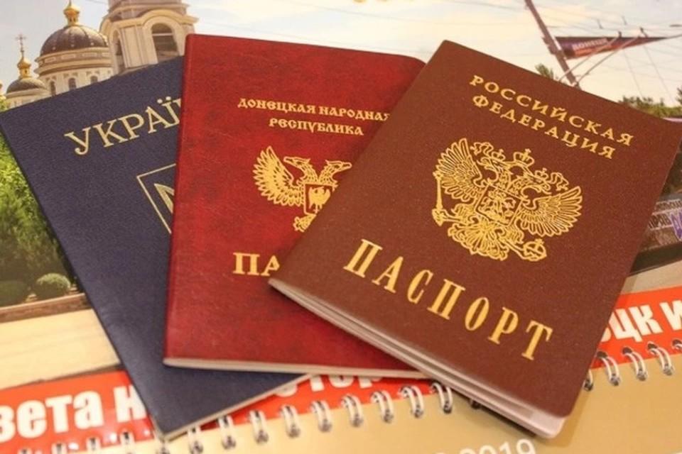 Жители республик Донбасса получают гражданство РФ без процедуры выхода из украинского гражданства