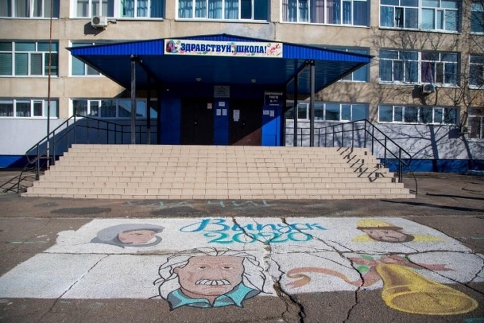 Территории при остальных школах отремонтируют в течение 2-3 лет. Фото: благовещенск.рф