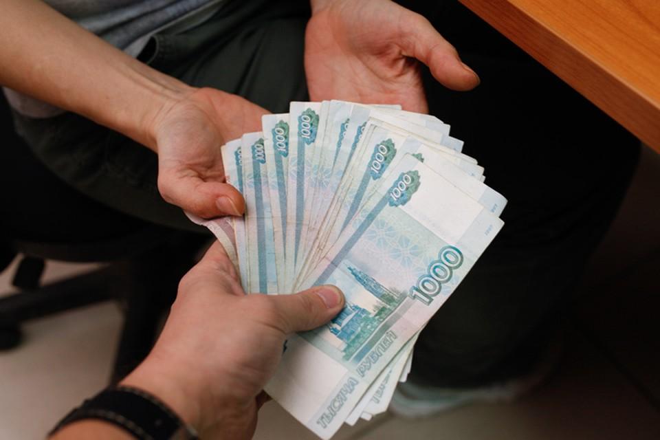 Ангарчанин отдал 800 тысяч рублей на сохранение лжеполицейским