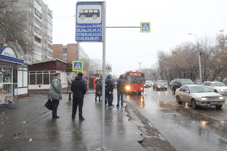 Спасатели предупреждают о гололеде на дорогах Иркутска