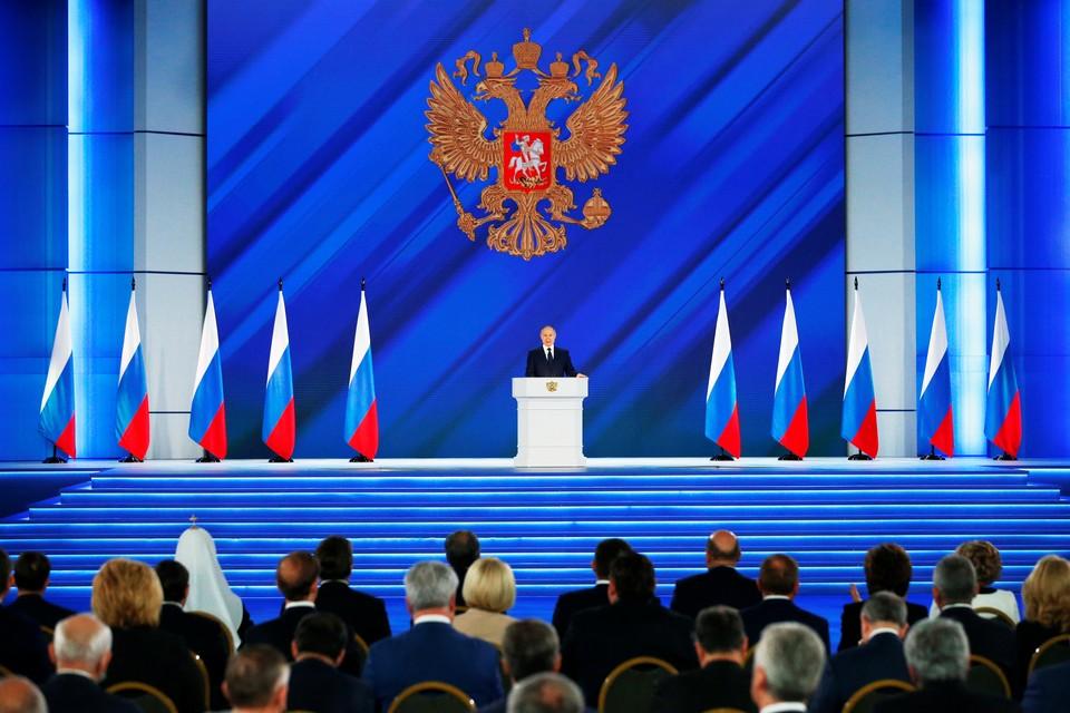 Выступление президента с ежегодным посланием Федеральному Собранию РФ.