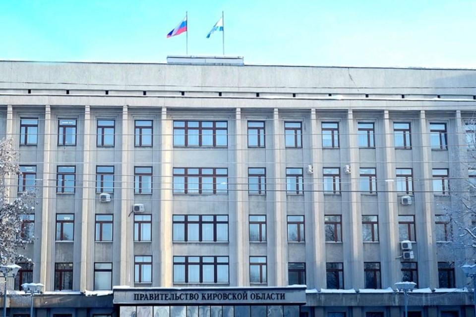 Члены правительства Кировской области опубликовали свои доходы за 2020 год. Фото: kirovreg.ru