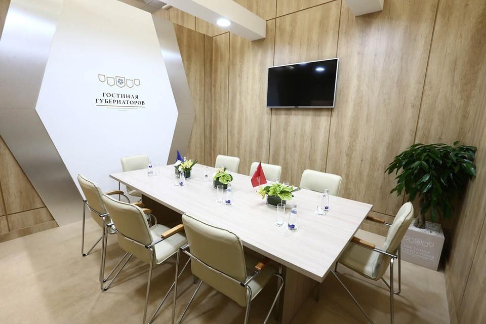 Это коммуникационная площадка для делового общения глав российских регионов