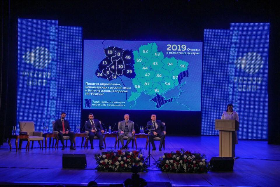 Форум проходит в Центре славянской культуры