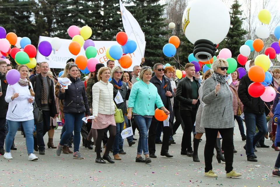 Первомайские демонстрации отменят в Ижевске в 2021 году