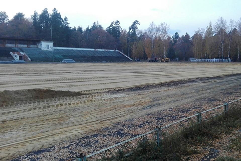 """Стадион """"Труд"""" ремонтировали в 2018 году. Фото: """"Подслушано Клинцы""""."""