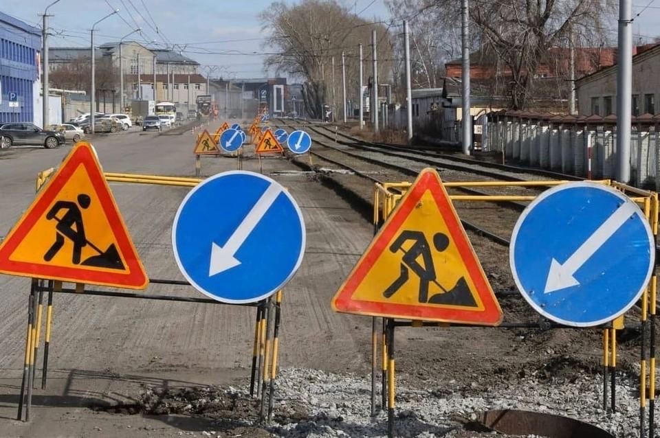 В Кемерове на проспекте Советском начался ремонт. Фото: ilyaseredyuk Instagram.