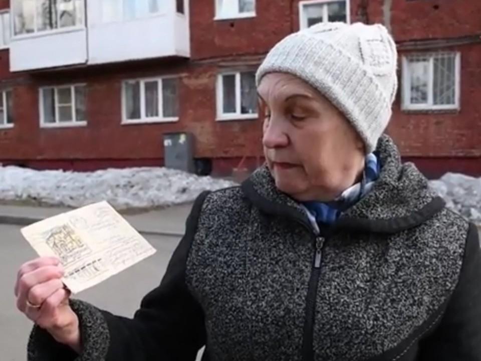 Жительница кузбасской столицы была изумлена, когда получила письмо спустя 41 год. Фото: Скриншот видео.