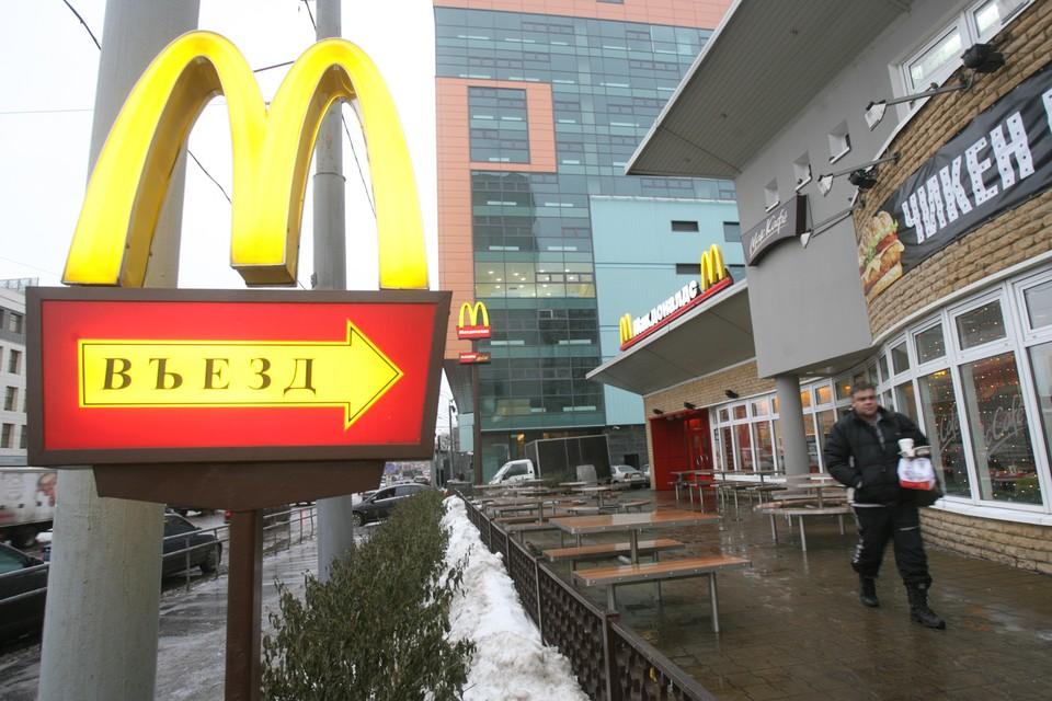 Первый именитый аналог местным пит-стопам появится во Владивостоке весной. Фото: архив КП