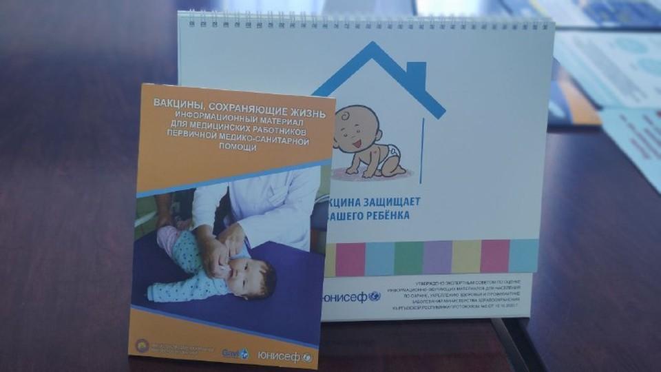Неделя иммунизации стартовала в Кыргызстане.