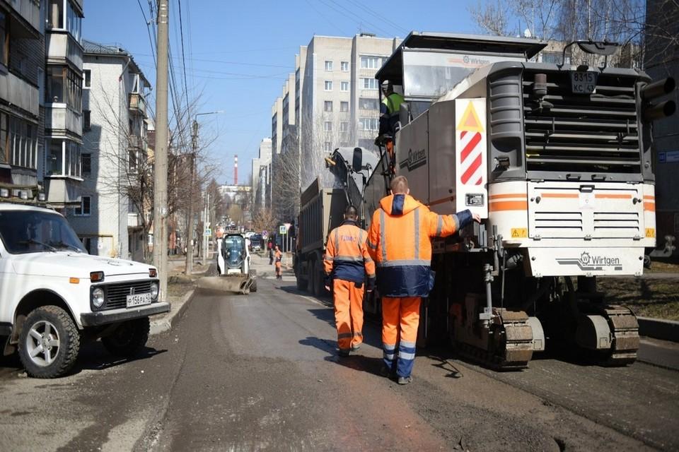 40 кировских улиц отремонтируют в рамках нацпроекта.