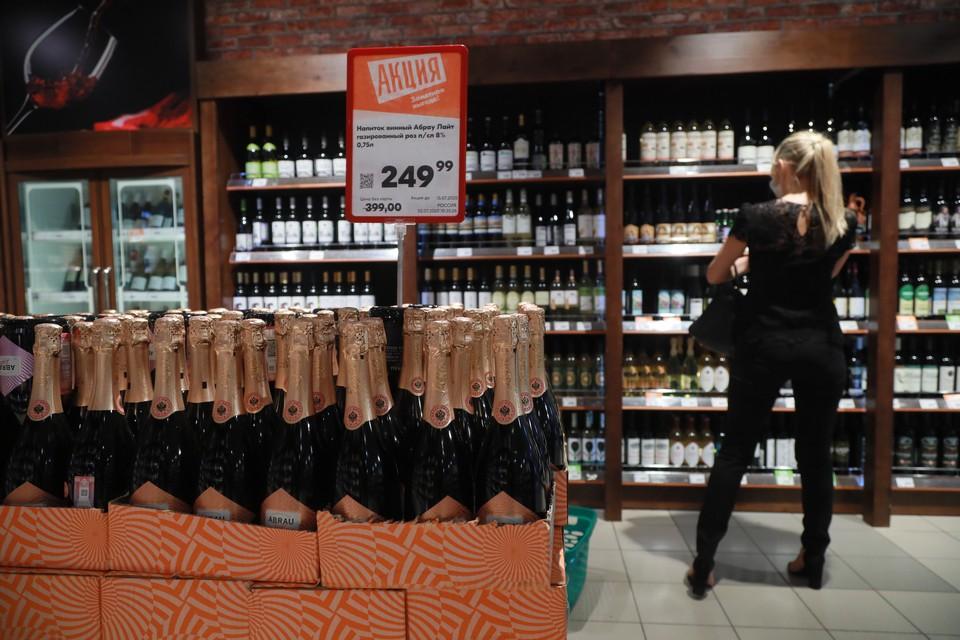 Запретят ли в Нижегородской области продажу алкоголя в майские праздники в 2021 году.