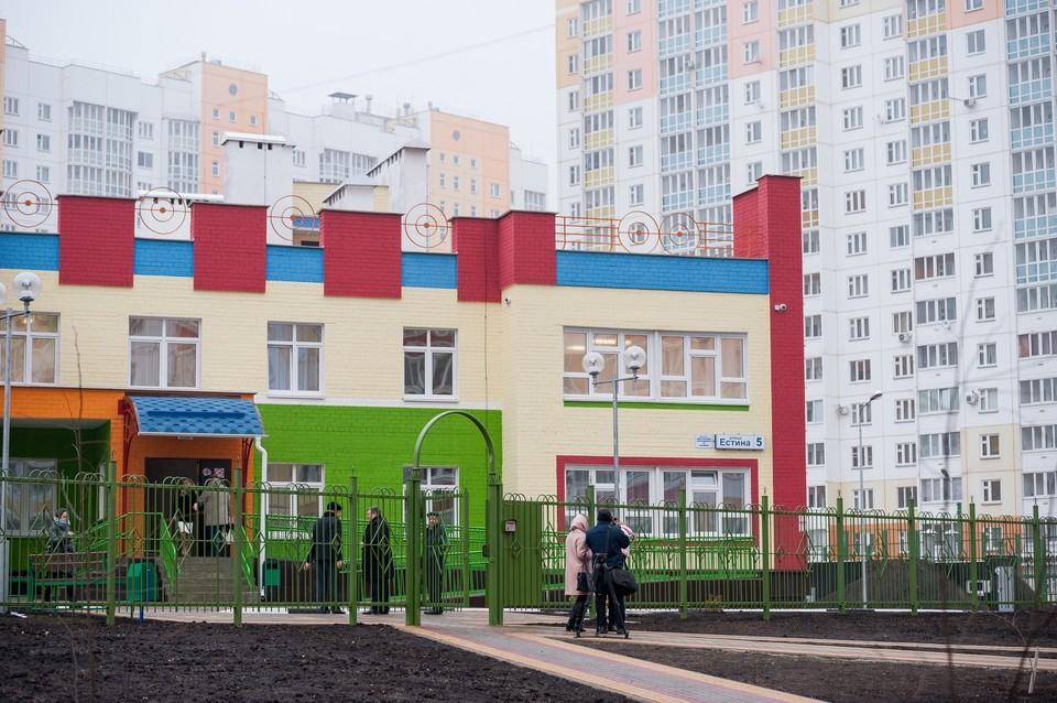 Орловские школы и детсады будут отдыхать с 1 по 10 мая
