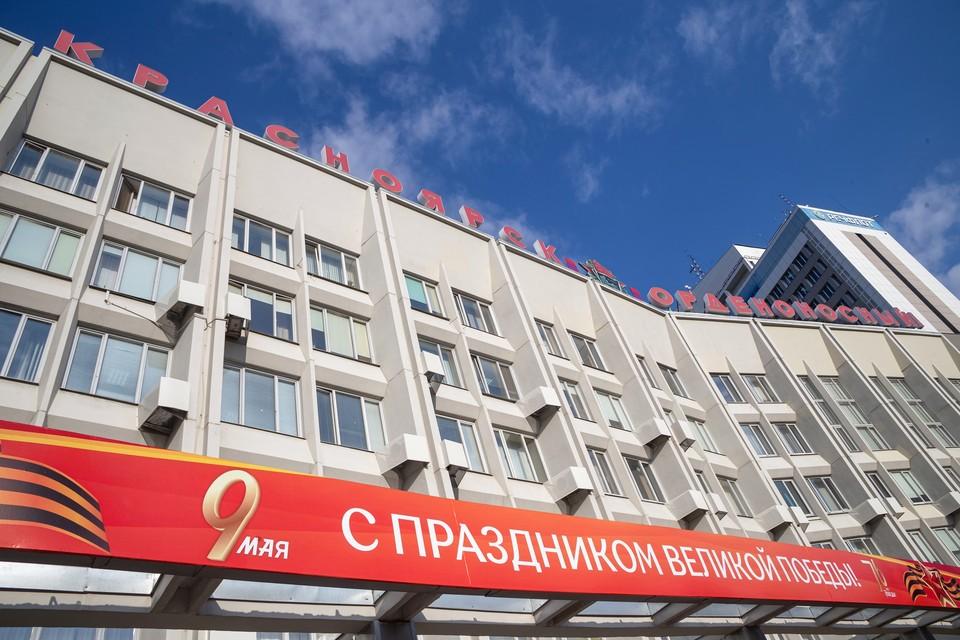 Отменят ли массовые мероприятия на майские праздники в Красноярске 2021