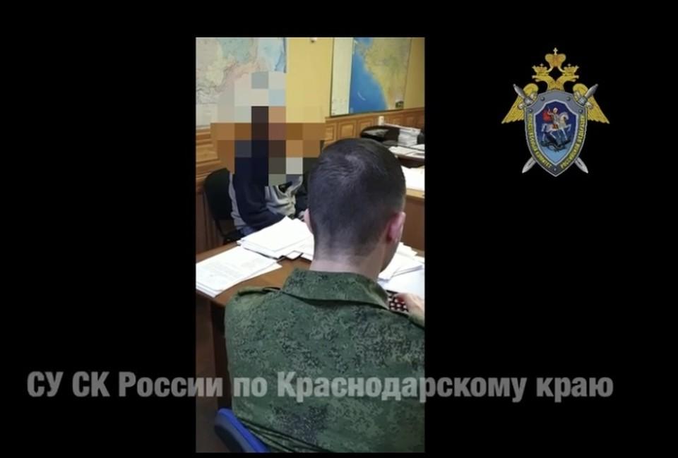 Фото: СУ СК России по Краснодарскому краю
