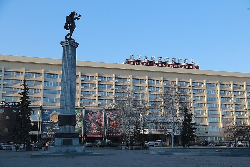 Последние новости Красноярска на 28 апреля 2021: исчезновение 8-летнего мальчика, второе за неделю ДТП с трамваем и отмена массовых мероприятий на майские праздники