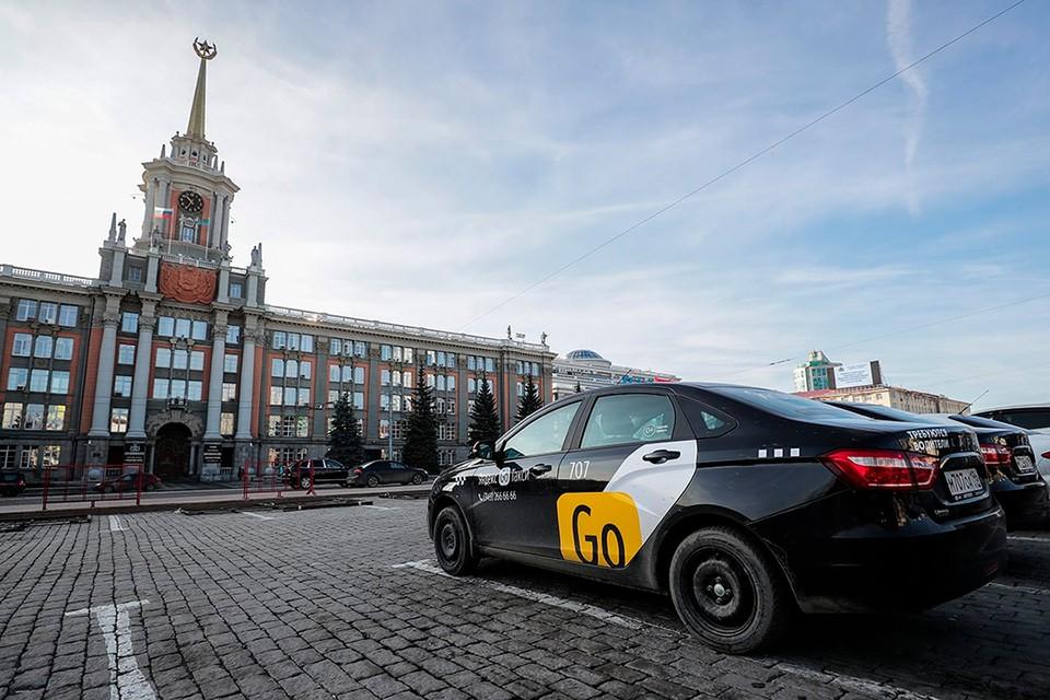 Во время пандемии коронавируса таксисты и таксопарки заработали в общей сложности 300 миллиардов рублей.