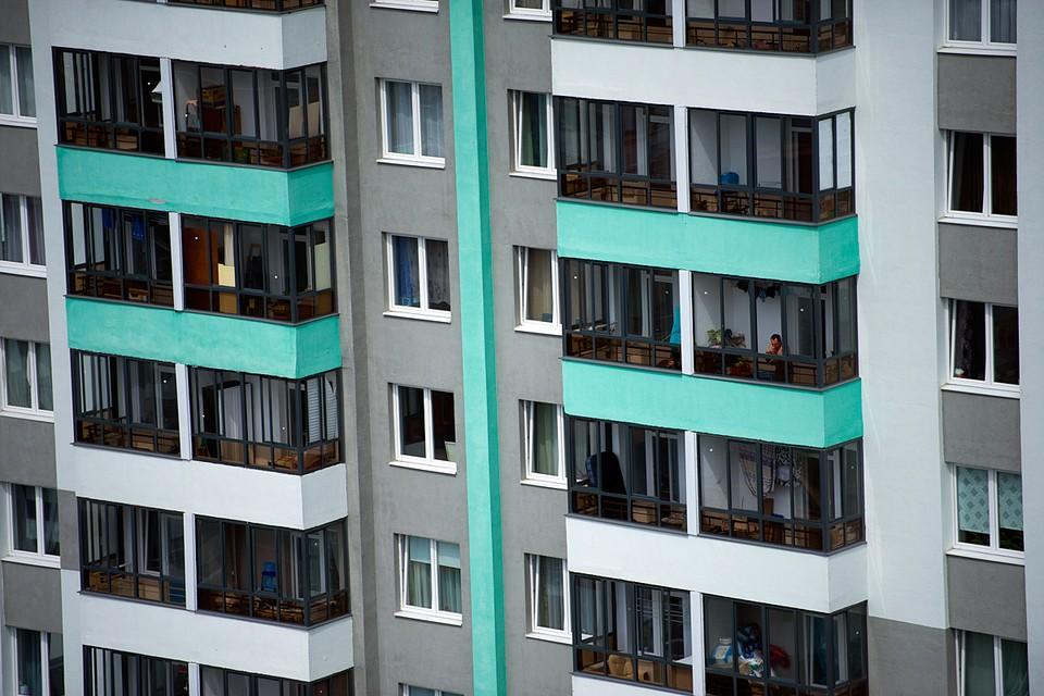 Всего продано жилья на сумму 4,5 миллиарда рублей