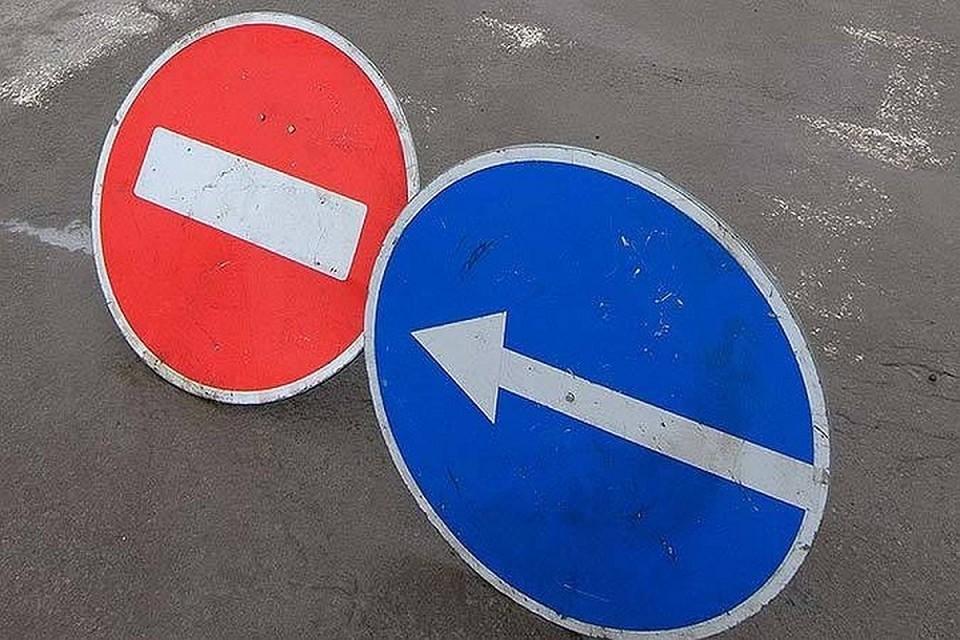 Ограничение на движение транспорта будет действовать до 26 июня.