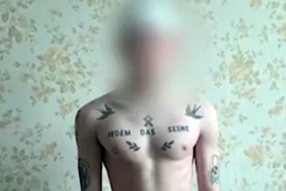 Один из задержанных участников интернет-сообщества «МКУ»