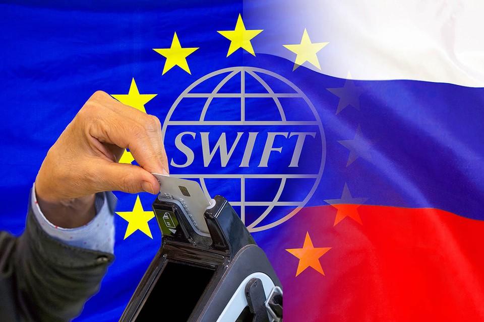Отключить нашу страну от SWIFT евродепутаты впервые пытались еще в 2014 году – на фоне революционных событий на Украине