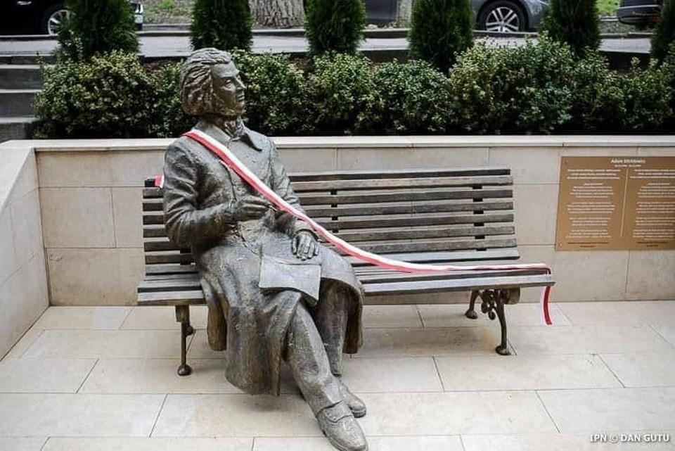 Новая городская скульптура в Кишиневе. Фото: t.me/ionceban