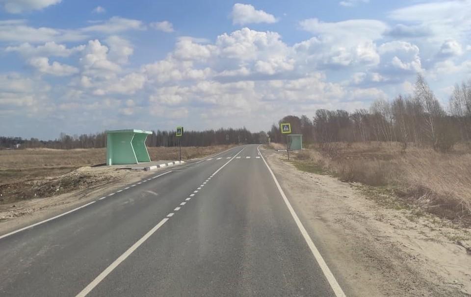 Главное управление автомобильных дорог региона объявило конкурсные процедуры по выбору подрядчиков.